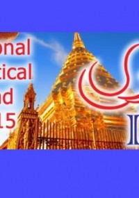Международната олимпиада по математика е в Тайланд на 4 юли
