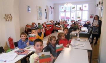 Българското училище в Лондон чества деня на будителите