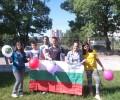 Ресурсен център Плевен взе участие в инициативата на 1 юни
