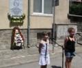 Учители в Русе възстановиха плоча на Вазов
