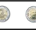 До края на годината ще имаме монета от 2 лева