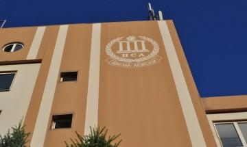 НСА обави второ класиране на кандидат-студентите