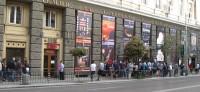 36 часа кино и театрален маратон в НАТФИЗ