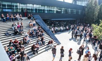 НБУ ще приема студенти в 57 бакалавърски програми