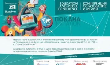 Bulgaria ON AIR организира международна конференция за ролята на медиите в образованието съвместно с Bloomberg Television