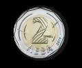 Пускат монета от 2 лв. на 7-и декември