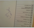 Забавни надписи по бюлетините на Местни избори 2015