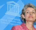 Ирина Бокова стана Doctor honoris causa на Женевския университет