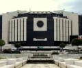 НДК се нареди сред най-непрактичните сгради в света