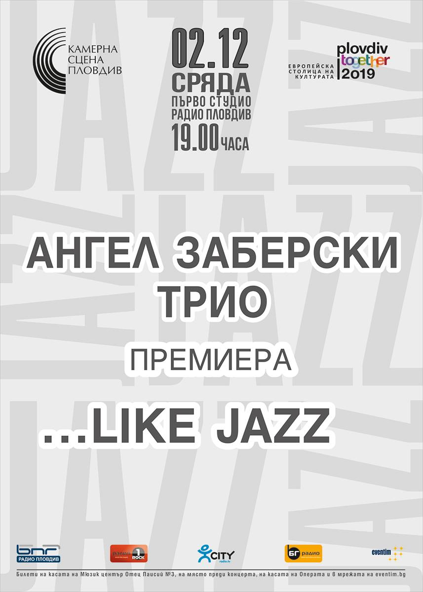 Like-Jazz-poster