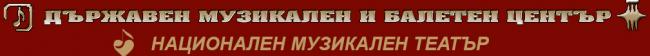 http://musictheatre.bg/