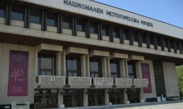 Обявиха конкурс за директор на НИМ