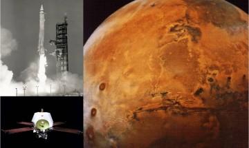 Назад в историята: Маринър 9 достига Марс