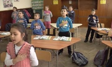 """Първокласници започват деня с """"Да живее България!"""""""
