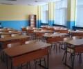 Над 160 училища в непредвидена ваканция