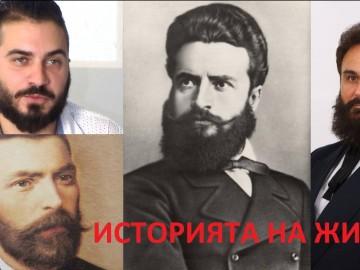 """Героите оживяват с """"НЕзабравимата България"""""""