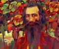 """Връчват национална награда """"Владимир Димитров-Майстора"""""""