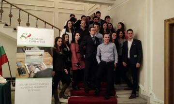Студенти организираха единственото българско кариерно изложение в чужбина