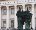 Честваме Деня на славянската писменост и култура