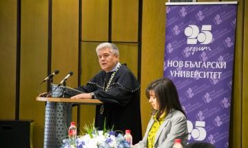 Ректорът на НБУ откри новата академична година