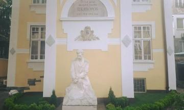 Националният литературен музей организира поклонение  на гроба на Пейо Яворов