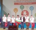 """Олимпийският отбор на СМГ се включва в Международната конференция """"Образование и бизнес – устойчиви общности"""""""