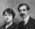 С уникална изложба за български поети и писатели Националният литературен музей отбелязва 40 години от създаването си