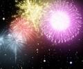 Честита Нова година на всички българи!