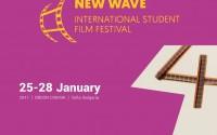 """Нов български университет е организатор на Международен студентски филмов фестивал """"Нова вълна"""""""