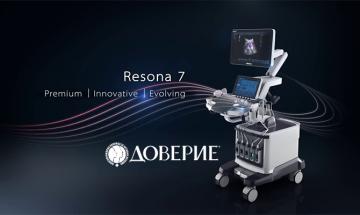 Апаратът Resona 7 – революцията в ехографската диагностика вече и в България