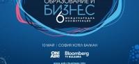 """""""Отличници"""" е темата на шестата международна конференция на Bulgaria ON AIR """"Образование и бизнес"""""""