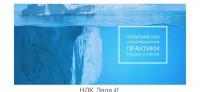 """Доц. д-р Росен К. Стоянов представя """"Политически комуникационни практики"""""""
