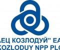 """""""Бъди грамотен"""" гостува в Козлодуй на 24-ти май"""