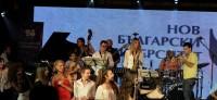 Джазът – езикът на импровизацията