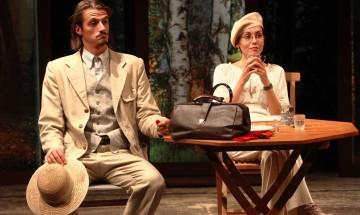 Горки за 17-и път на сцената на Народния театър