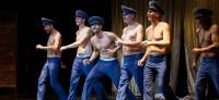 """""""Страхотни момчета"""" за 150-и път в Младежки театър """"Николай Бинев"""""""