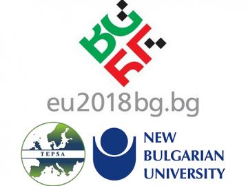 Най-старата академична и изследователска мрежа в ЕС- ТЕПСА- ще представи препоръките си към Българското председателство на Съвета на ЕС