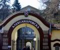 Обвиниха бившия ректор на Медицинския университет като ръководител на ОПГ