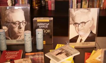 Очила за четене в подкрепа на четенето