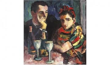 Изложба на Константин Гърнев в Националната галерия