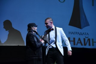 Bina Haralampieva