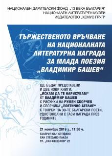 Plakat50-70