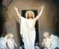 Христос воскресе!