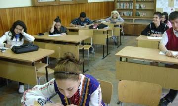 49 паралелки изчезват в София