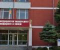 Три пълни шестици в Медицинския университет в Пловдив