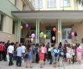 """Над 1800 деца вече се записаха за рецитирането на """"Аз съм българче"""""""