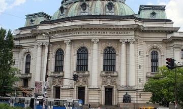 Софийският университет иска да привлече повече чуждестранни студенти