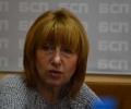Клисарова се среща с директори на училища в Благоевград