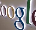 Гугъл създава нова компания