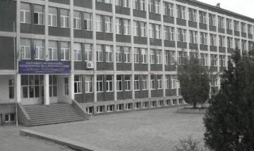 Спортното училище в Кюстендил предлага стипендия и общежитие